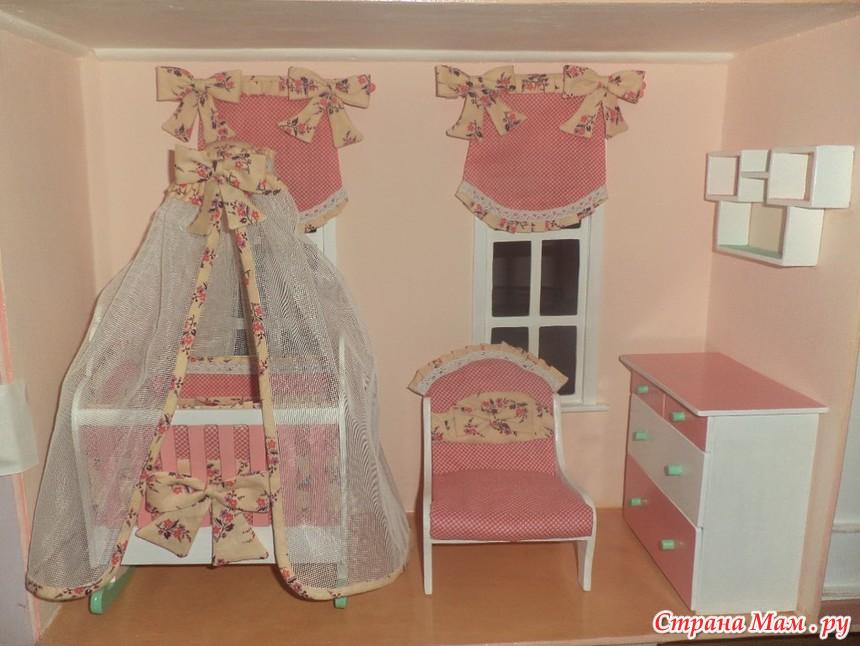 Кукольный домик спальня своими руками
