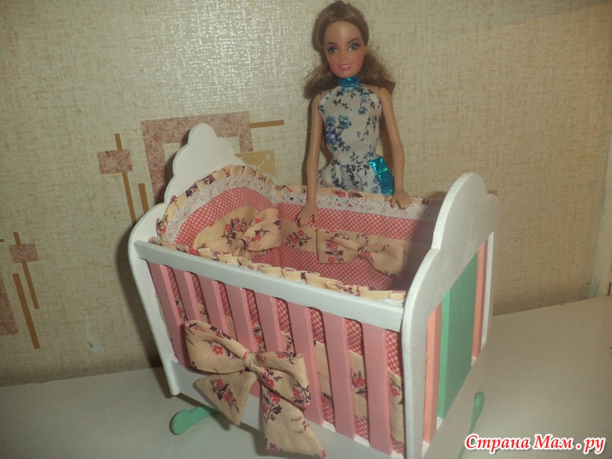 Из чего сделать кровать своими руками для кукол