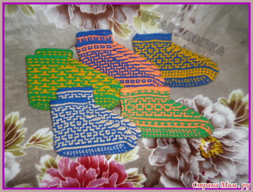 Вязание спицами тапочки следки жаккардовым