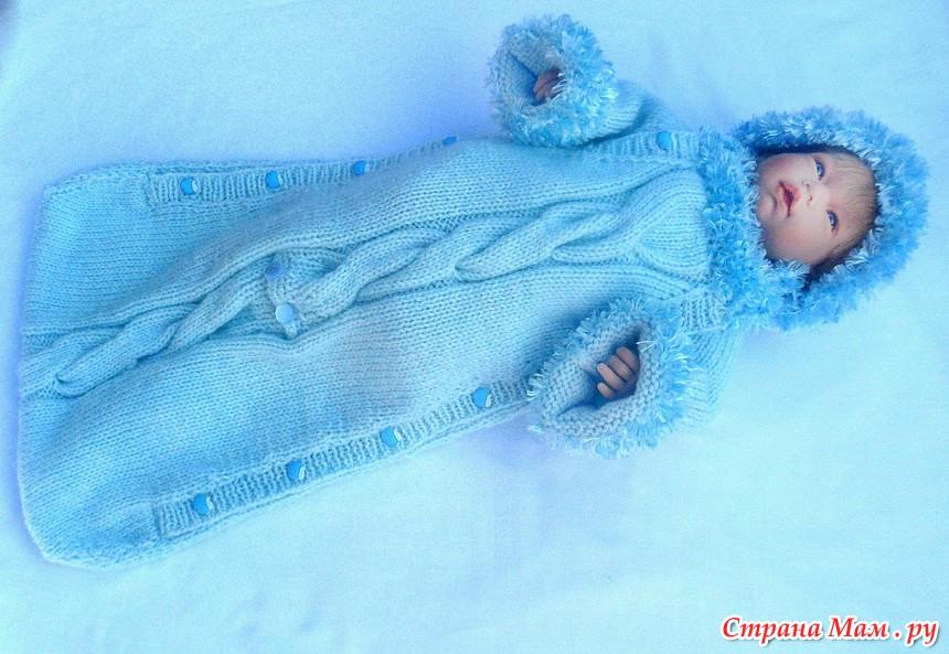 """*Спальный мешок - голубой из """""""