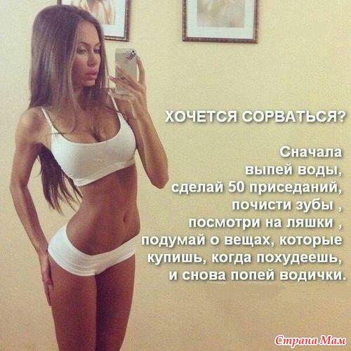 похудеть на 5 за месяц упражнения