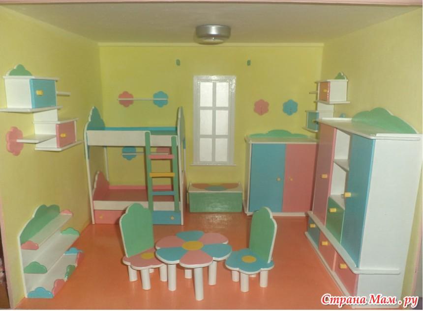 Детская для дошколят.: фотография в альбоме детская комната .