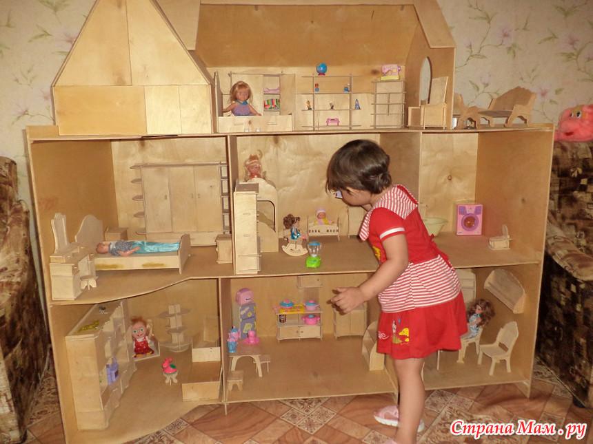 Игровой домик для куклы своими руками