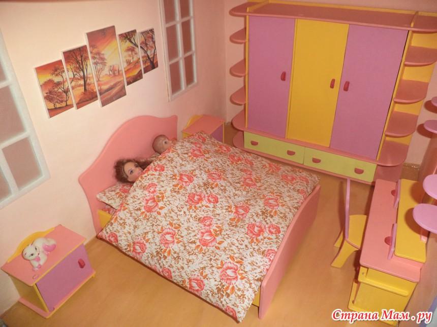 Как сделать мебель для кукол в спальню своими руками