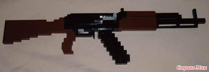 Как из лего сделать ак-47