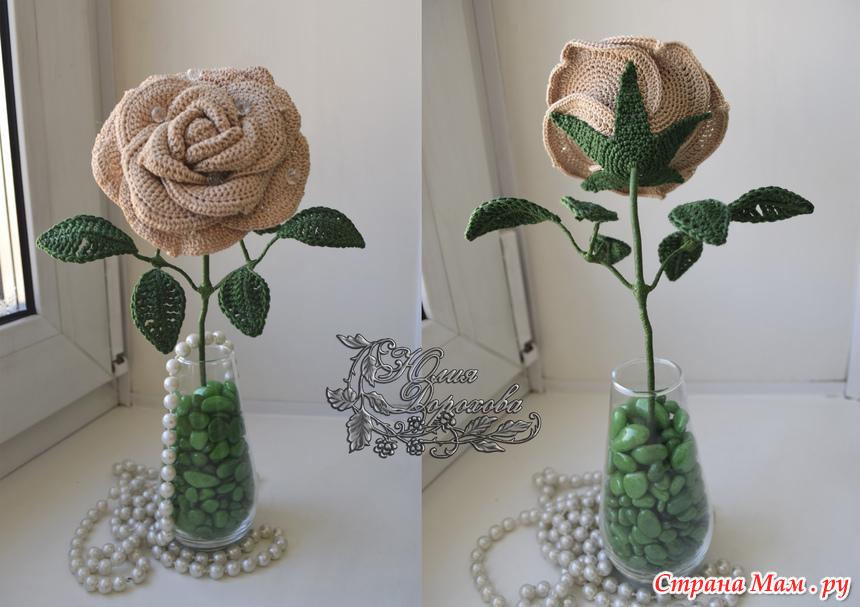 钩针教程:漂亮的玫瑰 - maomao - 我随心动