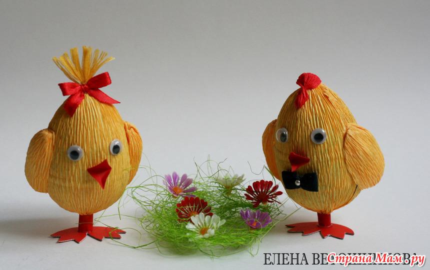 Мастер класс цыпленок
