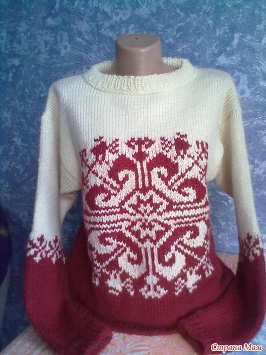 Прикольные свитера женские доставка