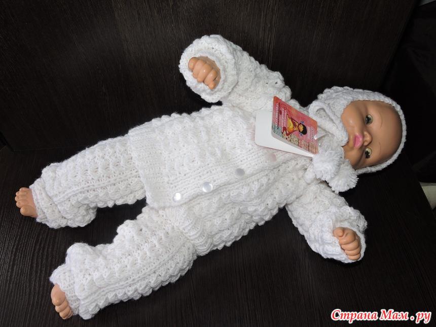 Мастер-класс вязание костюмчика для новорожденного 24