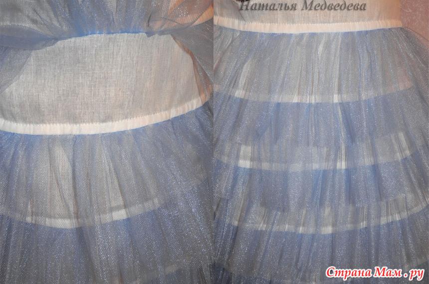 Как сшить многослойную юбку из органзы 74