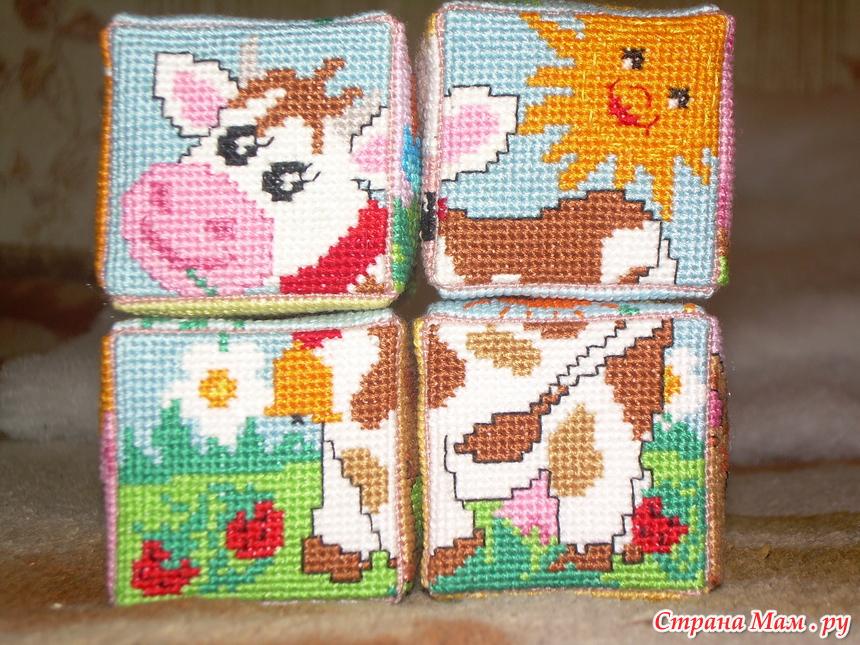Кубики с вышивкой схема