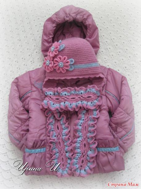 Шапочка и шарф для дочки