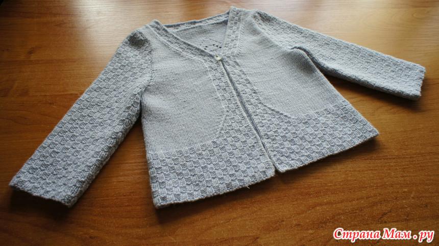 Вязание спицами летняя кофточка для женщин спицами с описанием