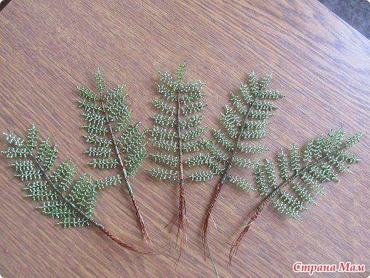 Схема плетения бисером папоротника