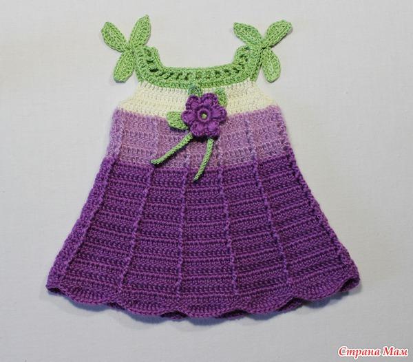 """Платье """"Колокольчик"""" для куклы 45-50 см(американская, немецкая Готц, русская). Автор  wwwika."""