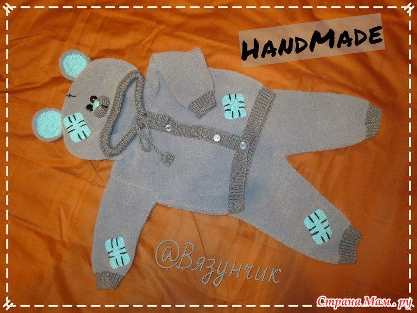 Вязание из пряжи alize softy для малышей схемы