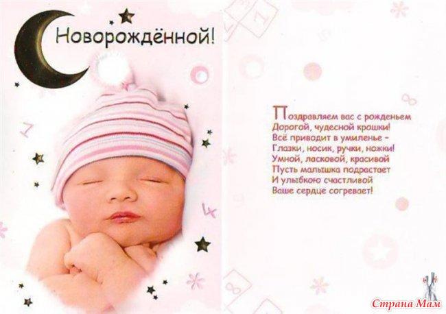 Поздравления с днем рождения взрослой дочери от