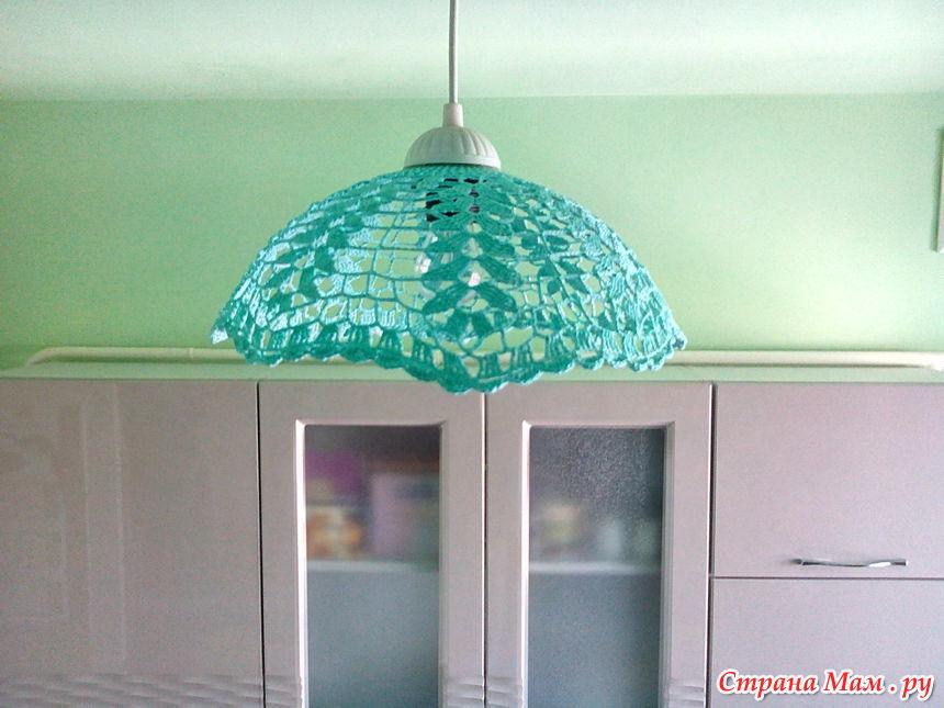 Как сделать люстру на кухню своими 553