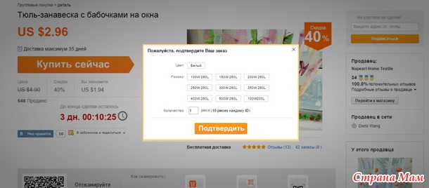 Яндекс такси рязань номер телефона для заказа