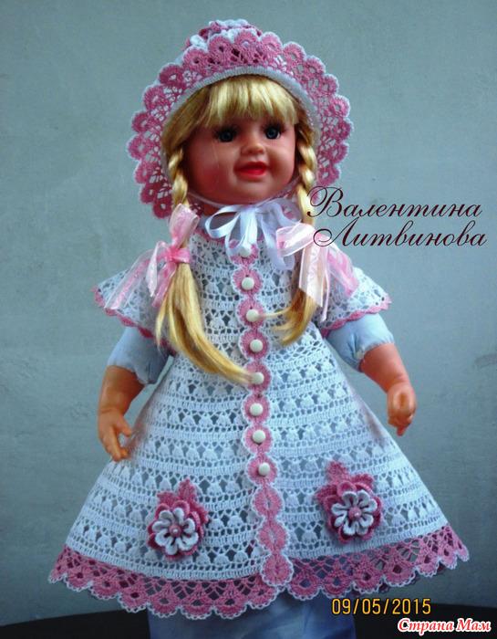 вязание крючок валентина литвинова детские платья