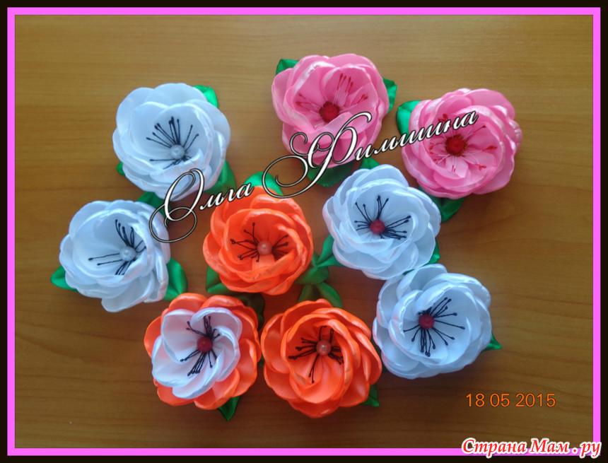 Цветы из ленты без клея