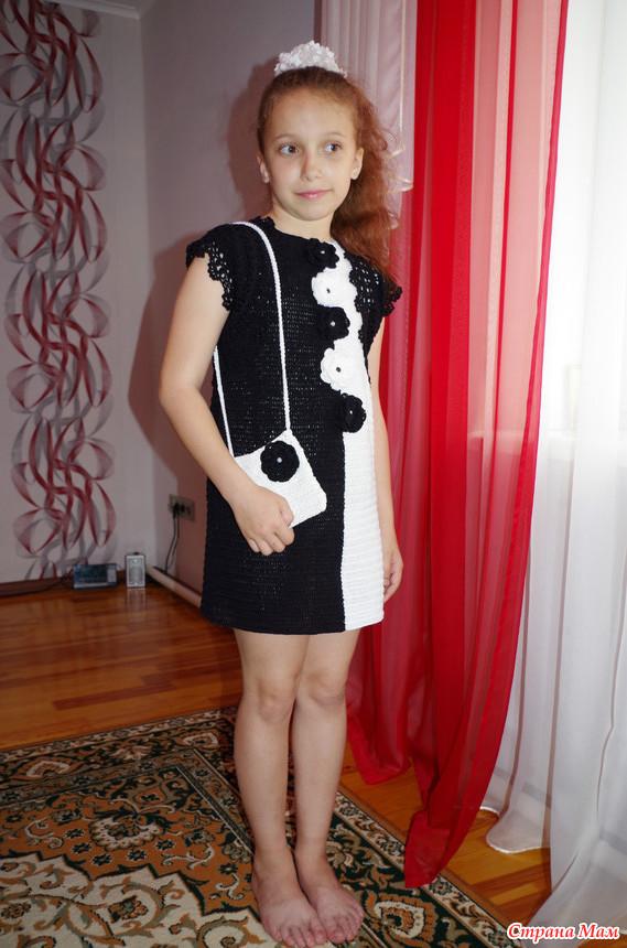Коротенького платья не хватало чтобы прикрывать трусики 4 фотография