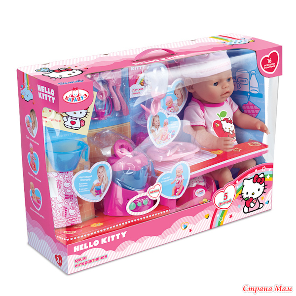 arias куклы фото