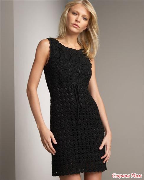 . Платье черное для меня.