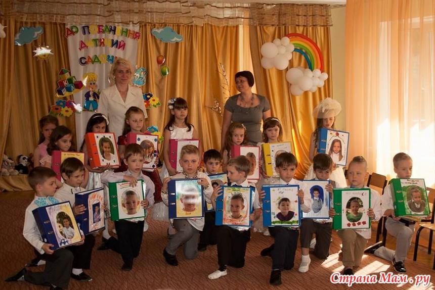 Подарки для детей 5-6 лет в детском саду
