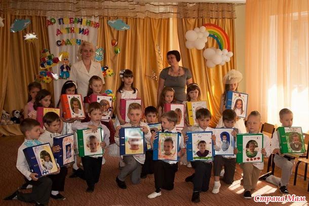 Детский сад подарок на выпускной в детском саду