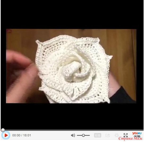 видео уроки вязание роз