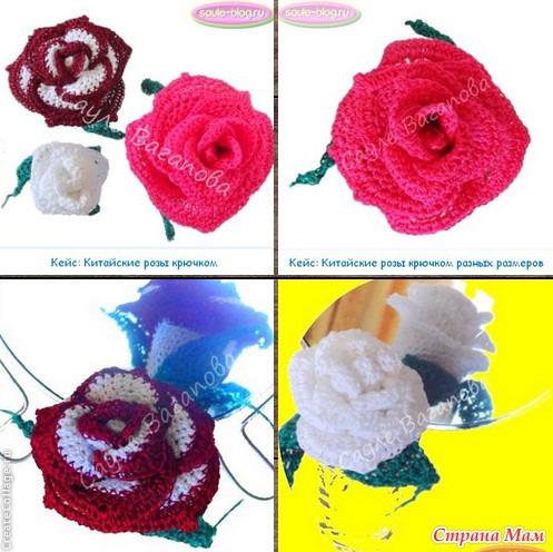 Страна мам вязание розы крючком