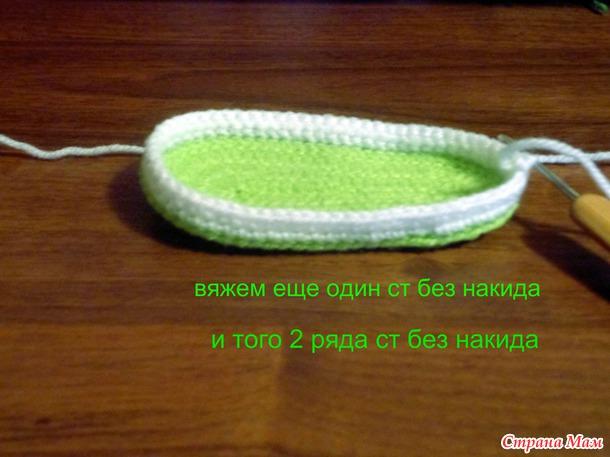 МК пинетки ботиночки