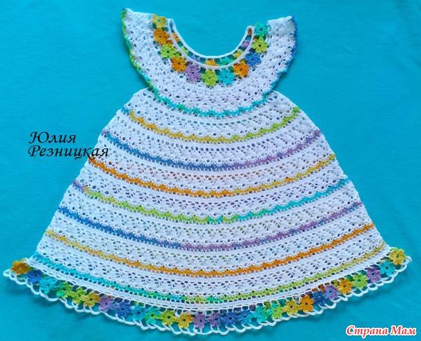 Как связать платье цветочная феечка
