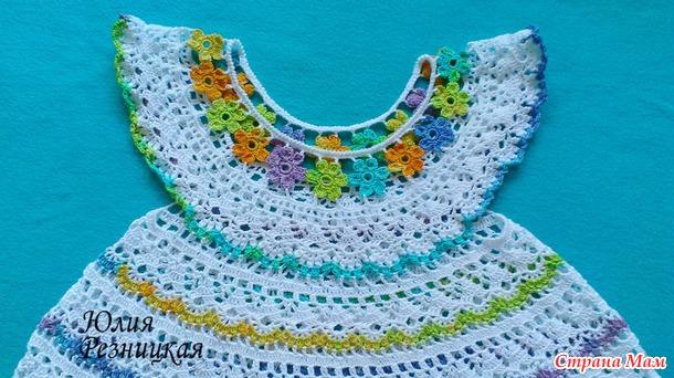 126Вязание платья цветочная феечка