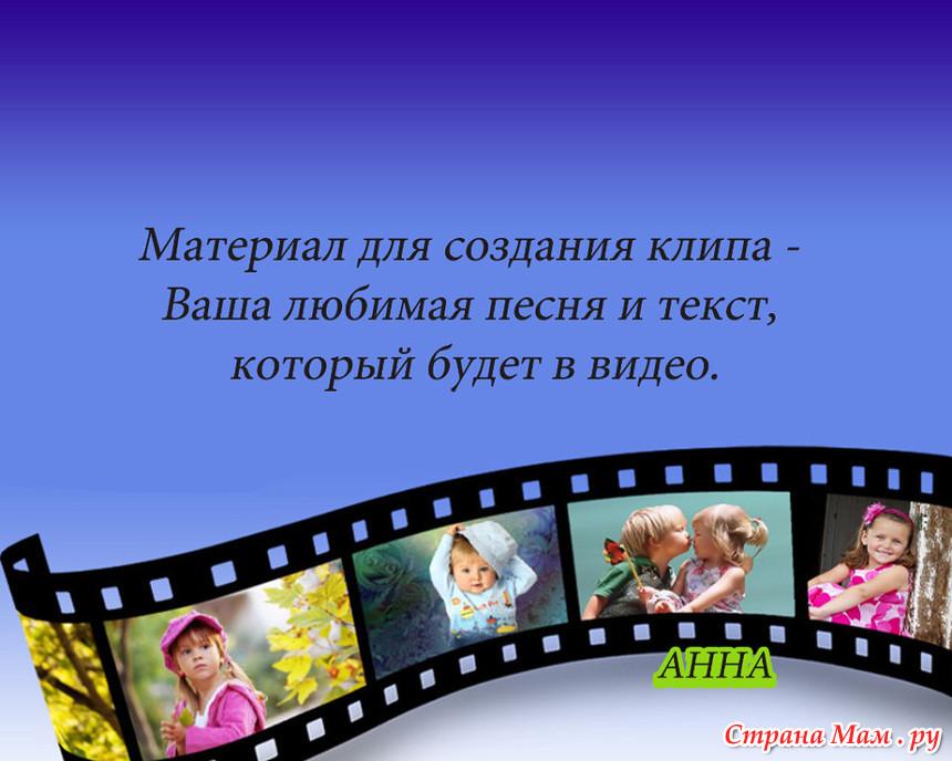 заказать фильм из фотографий и видео - фото 5
