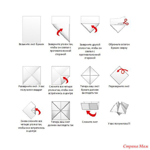 Как из оригами сделать гадалку из бумаги