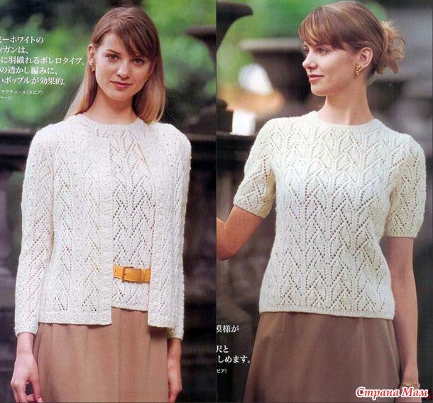 Двойка. Жакет и пуловер. Спицы.