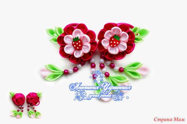 """Мой мастер класс """"Заколки с цветком канзаши и висюльками на резиночках"""" для тех кто еще только хотел бы научится этому виду творчества."""