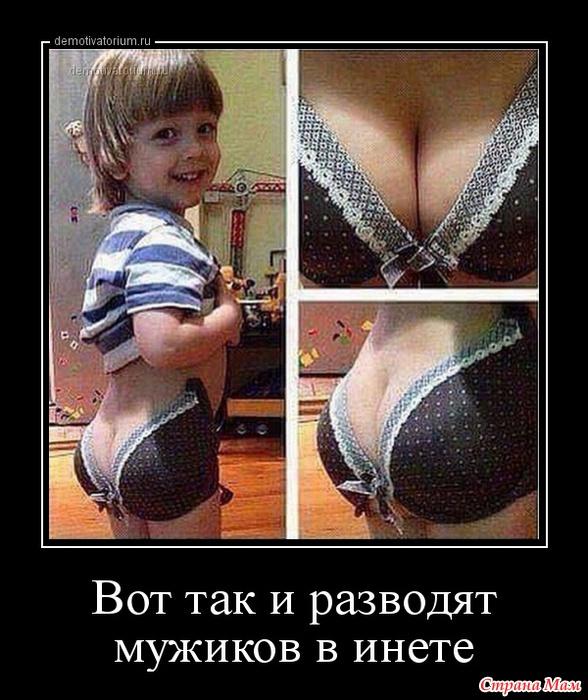 Как мальчику сделать грудь