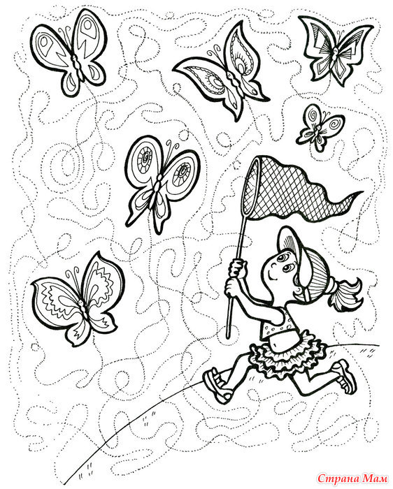 раскраски ребенок ловит бабочек