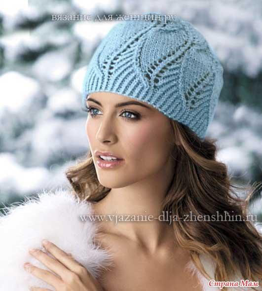 Красивая шапочка спицами. Вяжем он-лайн