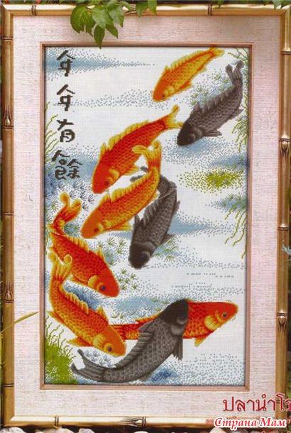 Схема вышивка трехногая жаба с монеткой во рту