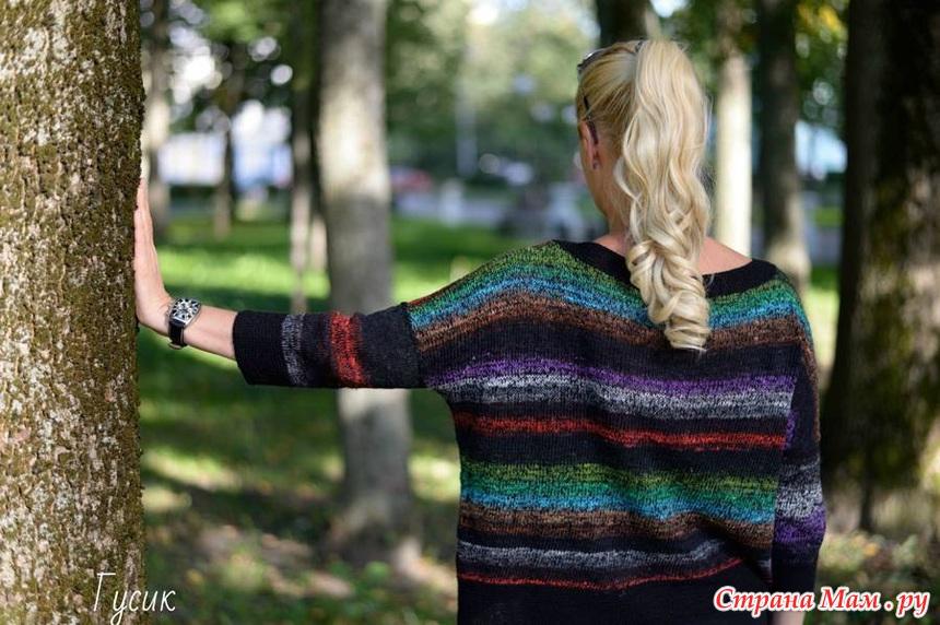 Пуловер Релакс С Доставкой