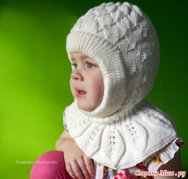 Вязание для девочек шапка шлем 823