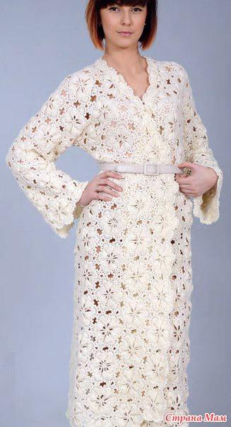 . Ажурное платье или халат.