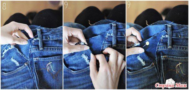 Как сделать штаны шире в поясе - Mi-k.ru