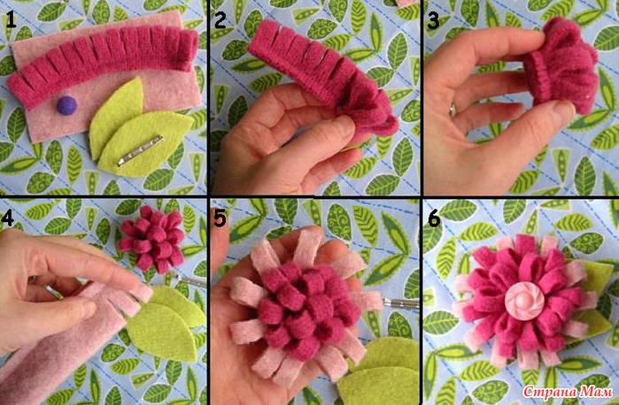 Поделка цветок из ткани