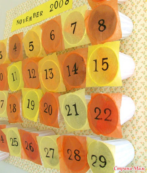 Free Kindergarten Homework Calendars
