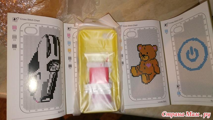 Чехлы для вышивки бисером 598
